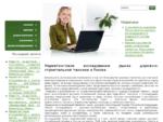 Маркетинговое исследование рынка дорожно-строительной техники в России