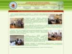Центр повышения квалификации специалистов по технической защите информации