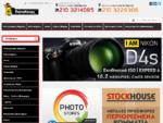 Φωτογραφικές Μηχανές - Φωτογραφικά Είδη - Παπαδάκης Φωτογραφικά Είδη