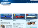 Cramaro - Sistemi di copertura brevettati
