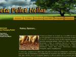 CRETA PELLET HELLAS