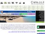 כרתים crete | נופש בכרתים - יוון