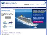 Κρουαζιέρες 2014 Ελλάδα Εξωτερικό Κρουαζιέρες - Cruiseline. gr