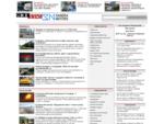 CryNews. ru - катастрофы, криминал, терроризм