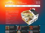 Строй-Безопасность - купить огнетушитель Барнаул, перезарядка огнетушителей Барнаул, противопожарн