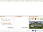 Cuisine en Loir-et-Cher - Restaurateurs en Loir-et-Cher pregrave;s de Blois - Accueil
