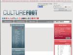 culturefoot | Pronostics de foot coupe du monde 2010, L1, Champions League | culturefoot. fr
