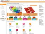 Бизнес-сувениры, подарки, промо-сувениры (флешки, ручки, пакеты) Изготовление сувениров в Новоси