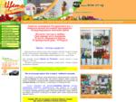 Букеты, комнатные растения, свадебный букет, цветы Петушки, цветы в Петушках - Цветы на Полевом