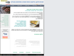 סליקת כרטיסי אשראי | מסחר אלקטרוני | מסוף סליקה