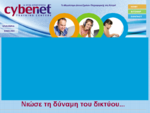 Cybernet Training Centers - Home