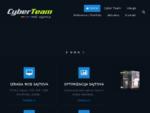 Agencija Cyber Team, web dizajn i programiranje