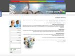 סייבורג מחשבים - שירותי מחשוב נרחבים, עמוד הבית