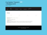 Cyclades Tavern - Restaurant | Perissa