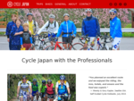 Cycle Japan Tours, Backcountry Ski tours Japan and Walk tours Japan - Adventure Holidays in Japan