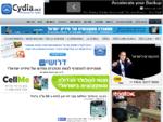 Cydia | סידיה | סידיה ישראל | סידייה | תוספים לסידיה | טוויקים לאייפון | סידיה בעברית | ערכות