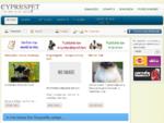 Cypruspet - Petshop, κτηνίατροι, εκτροφεία, ξενοδοχεία σκύλων, ράτσες σκύλων, γάτων, πουλιών, ψαριών και ..