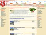 Чехия - отдых, туры в чехию, отели, билеты, туры в прагу, виза в чехию