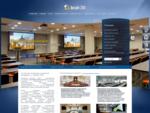 Системный интегратор ДЕЛАЙТ 2000 - Проектный менеджмент и системная интеграция
