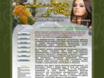 Дамасская Роза, оливковое мыло, арабская парфюмерия, натуральная косметика, масляные духи, Сири