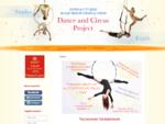 Танцевальная и цирковая студия, воздушная гимнастика на полотнах и кольце, растяжка и танцы для де