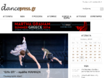 Dancepress | online Dance magazine - Χορός, Νέα, Πρόσωπα, Παραστάσεις, Φεστιβάλ Χορού στην Ελλά