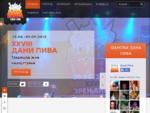 XXVIII - Dani Piva Zrenjanin