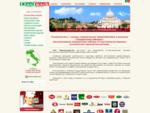 Итальянские продукты питания ООО «Европродукт-Д»