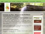 Αρχική - φωτοερμηνείες, ανάρτηση δασικών χαρτών, δασικοί χάρτες, περιβαλλοντικές, δασικές, ...