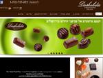 דסקלידס - שוקולד בלגי איכותי בצורות שונות כגון פרלינים, טראפלס, טבעות שוקולד, טיפות שוקולד. שוקו