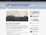 Γραφείο Διασύνδεσης Πανεπιστημίου Δυτικής Μακεδονίας