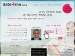 אתר הכרויות | שידוכים - Date4me