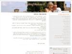 אינדקס אתרי הכרויות בישראל לפי קטגוריות - Dating Sites in Israel