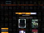 Рок магазин ДАВАЙ-ДАВАЙ рок атрибутика косуха кожаная рок одежда штаны жилеты чоппер