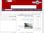 דייג ברשת - מגזין דיג ישראלי