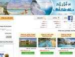 הוטלז - מלונות ים המלח | בתי מלון ים המלח