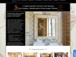 Екатерина Самойлова и Александр Рябов зеркала в деревянной раме на заказ и роспись мебели | Студия
