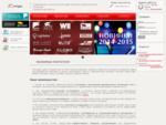 Потолочные светильники Eglo (Эгло) Австрия, торшеры, бра, люстры оптом. Официальный дилер Eglo -