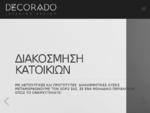 Decorado - Διακόσμηση - Αρχιτεκτονική εσωτερικού και εξωτερικού χώρου. Αδειες - Μελέτες - ...