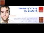 ΕΠΙΠΛΟ ΔΙΑΚΟΣΜΗΣΗ | www. DeCoRe. com. gr