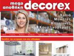 Decorex - Aποθήκη Xαλιών και Mοκετών στο Κορωπί Αττικής