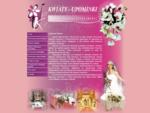 Oprawa dekoratorska imprez - Urszula Kucharska - dekoracje sal weselnych, bukiety ślubne, dekoracj