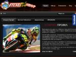 Dekoshop. gr - Τα πάντα για το ποδήλατο