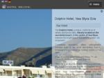 Ξενοδοχείο Δελφίνι στα Στύρα Ευβοίας. Delfini Hotel Styra Evoia Greece