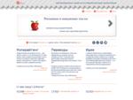 Сайт копирайтера статьи, коммерческие предложения, рекламные концепции, брендинг, переводы!