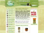 Сайт компании Эллас - поставщика греческой продукции delphi (сыр, масло оливковое, оливки, маслин
