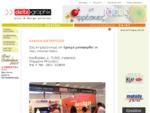 DELTAGRAPHIX, Iraklion, graphic arts, silk screen printing