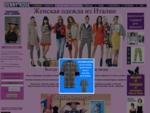 Denny Rose - Итальянская одежда оптом, в розницу, через интернет-магазин