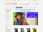 Брендовая одежда из Италии интернет-магазин DENNY ROSE shop. Фирменная стильная итальянская одежда