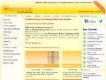 » PLISSEE » ROLLO » JALOUSIE » Onlineshop » Online Rabatt>75